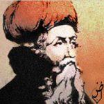ابن عربی