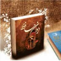 الدرس الثامن عربی دهم